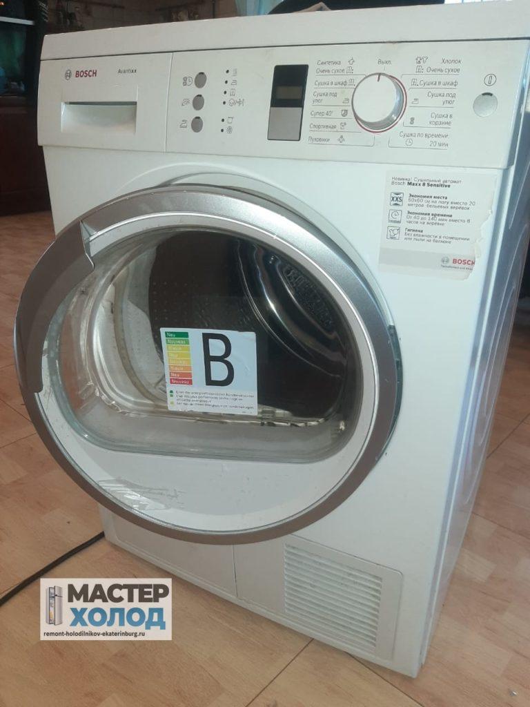 Remont Sushilnih Mashin Ekaterinburge Servisniy Centr Master Holod