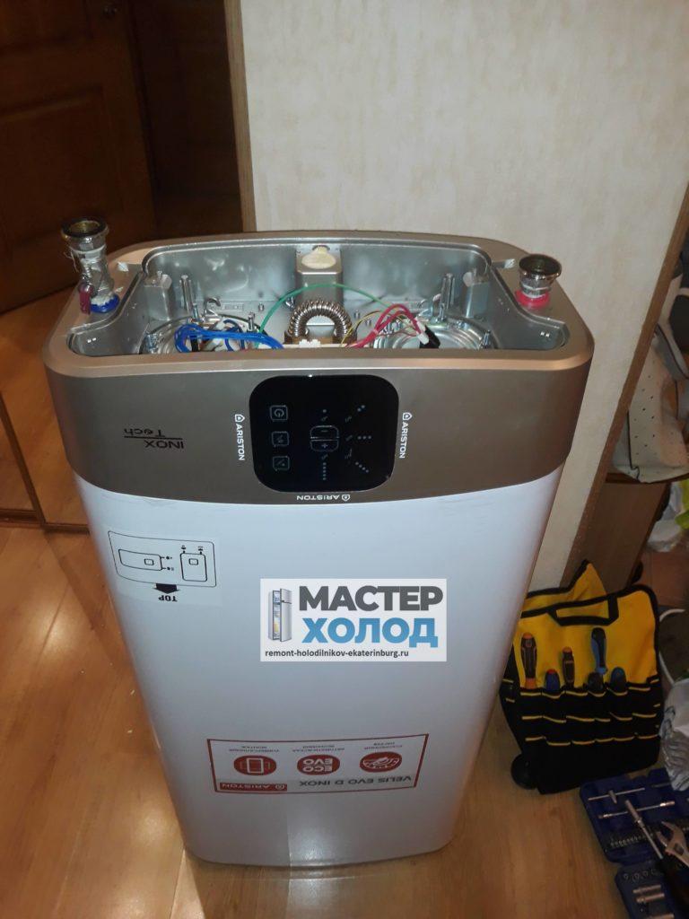 Remont Vodonagrevateley v Ekaterinburge Servis Master Holod