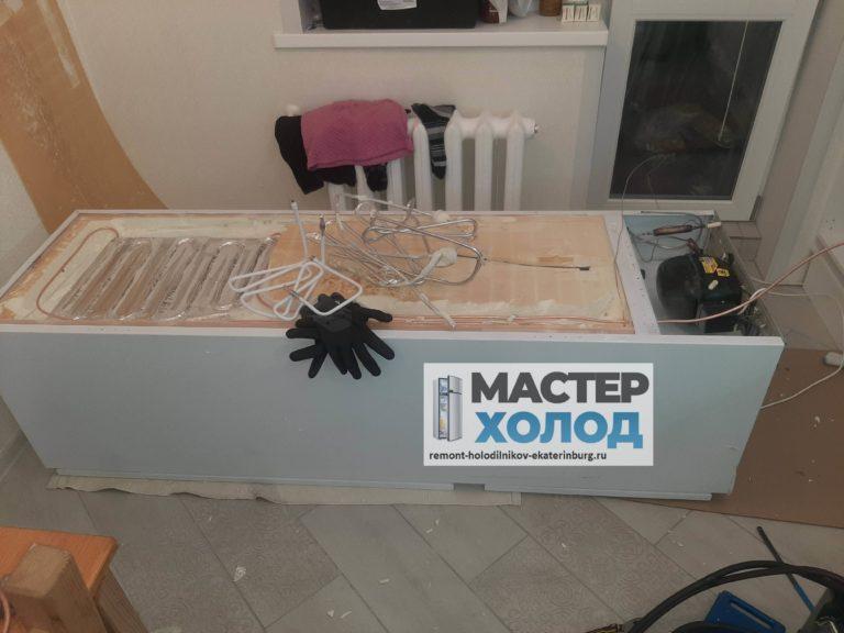 MASTER HOLOD Remont Holodilnikov na Domu v Ekaterinburge Visokoe Kachestvo Raboti