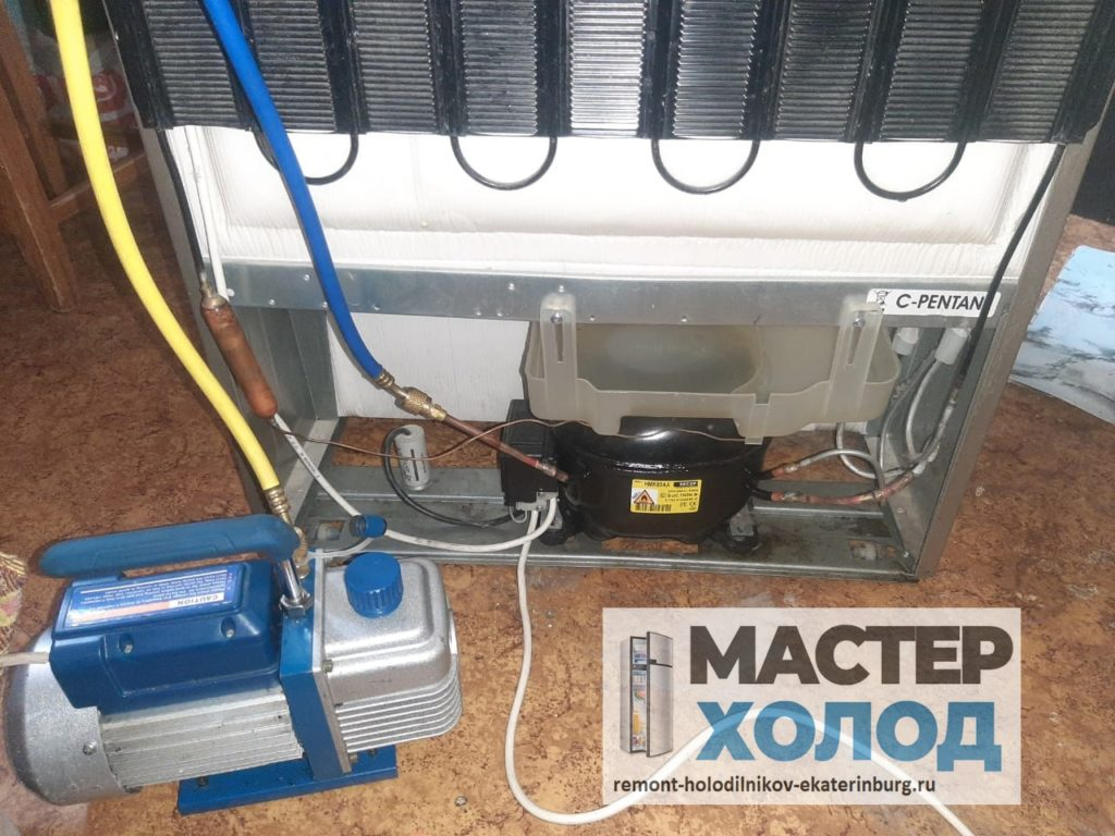 Remont holodilnikov v ekaterinburge Servis po remontu Bitovoy Tehniki MASTER HOLOD
