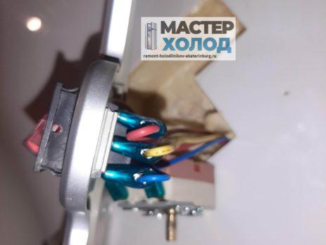 remont holodilnikov v ekaterinburge MASTER HOLOD ZAMENA TERMOSTATA